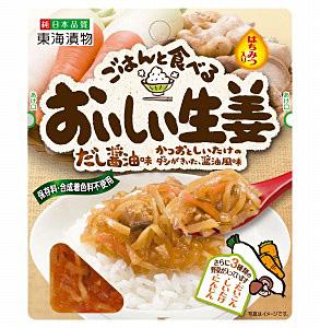 惣菜の画像 p1_15