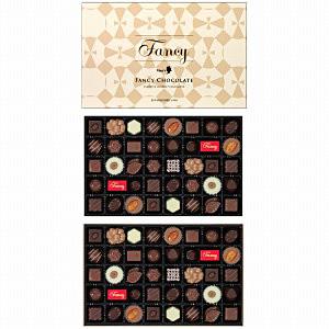 メリーチョコレートカムパニー