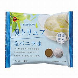 夏トリュフ塩バニラ味」発売(ブルボン) 2012年7月2日|新製品