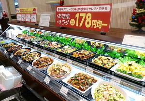 惣菜の画像 p1_4