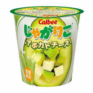 「じゃがりこ アボカドチーズ」発売(カルビー)  ◆会社名=カルビー ◆商品特徴=菓子。シリーズ