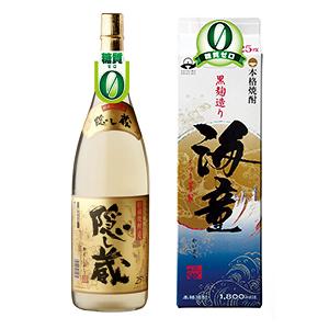 濱田酒造、本格焼酎「糖質ゼロ」訴求キャンペーン実施