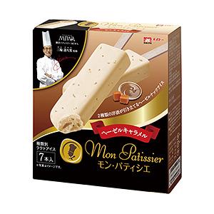 「モン・パティシエ ヘーゼルキャラメル」発売(協同乳業)