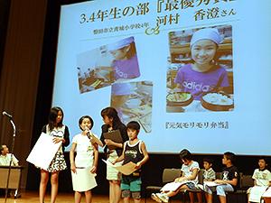 遠鉄ストア、「お弁当コンテスト」表彰と竹下和男先生講演会開催