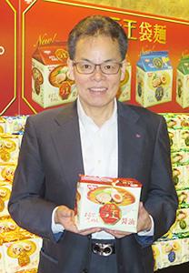 日清食品、生麺風袋麺のトップ確立狙う 「日清ラ王」リニューアル