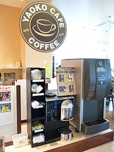 ◆コーヒー・コーヒー用クリーム特集:本格シーズンへ パーソナルで需要喚起