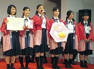 伊藤忠食品、名古屋で「商業高校フードグランプリ」開催 大賞に愛知商業高校