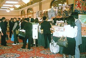 鹿島食品、秋季総合展示会を開催 トレンド発信、水産提案も