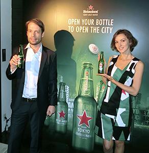 ハイネケン・キリン、世界6都市名のシティボトル発売 史上最大のキャンペーン実施