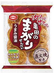 亀田製菓、「まがりせんべい」全品対象でくつろぎキャンペーン実施