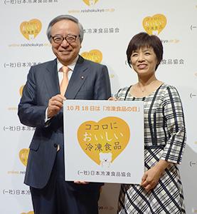日本冷凍食品協会、「冷食の日」イベント開催 活用し「より豊かな生活を」