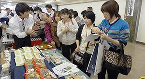 マックスバリュ東海、地域商品開発展示会を開催 品揃え強化目指す
