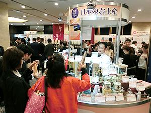 日本酒類販売、首都圏展示会開催 東京五輪見据え日本スタイル発信