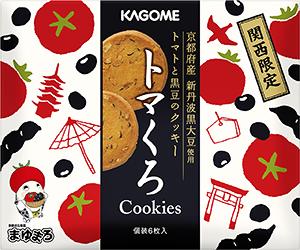 カゴメ、京都府と「楽しもう京の食材パートナー連携協定」締結 地産全消を推進