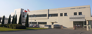 ◆ハウス食品グループ、大連カレールウ新工場稼働開始 生産能力3倍強へ