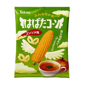 「はばたコーン コンソメ味」発売(東ハト)