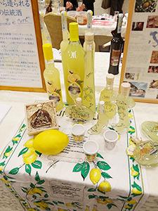 南イタリア4州、食品・飲料で商談会開催 食後酒リモンチェッロが人気