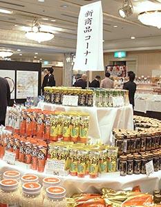 ユウキ食品、「東京食の祭典」に500人来場 新製品やメニュー提案
