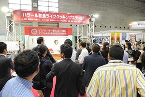 大阪国際経済振興センター、アジア・フードショー開催 アジアを象徴する食の見本市目指す