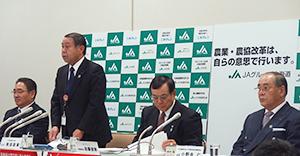 規制改革会議提言、誰のための改革か JA北海道中央会・飛田会長が表明