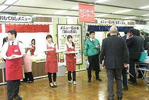 ヤグチ、マルヤ会秋季見本市開催 和の素材にスポット 業務用市場活性化へ