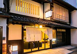 辰馬本家酒造、ショップ「おづ」京都に開店 日本酒文化を発信