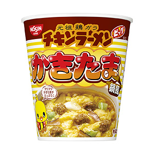 「日清チキンラーメンビッグカップ かきたま鍋風」発売(日清食品)