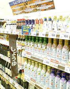 ◆全国醤油特集:消費回復へ明るい兆し 密封容器を中心に新提案