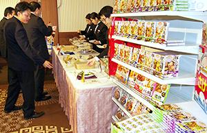 味の素、札幌でグループ施策商談会開催 道内活動方針アピール