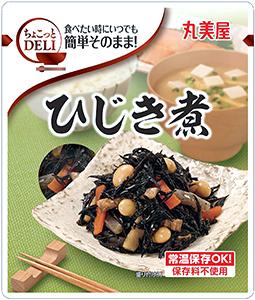 惣菜の画像 p1_9