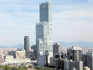 ◆関西四国新春特集:環境変化にどう対応する、次の一手!