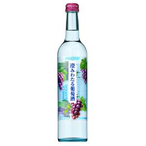 「澄みわたる 葡萄酒」発売(サントリースピリッツ)