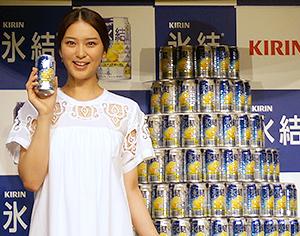 キリンビール、「氷結」新CMを披露 新鮮な果実感訴求