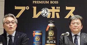 サントリー食品、ボトル缶コーヒーナンバーワンへ 「プレミアムボス ブラック」発売