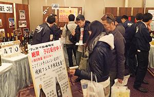 ヤマエ久野、大阪で「本格焼酎&泡盛試飲フェスタ」開催 メーカー100社集まる