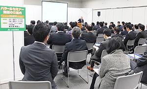 ヤグチ、大阪で業務用見本市開催 和食に焦点 ハラールセミナーも