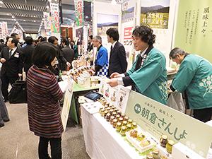 日本政策金融公庫、「アグリフードEXPO大阪」開催 国産農産物テーマに47社出展