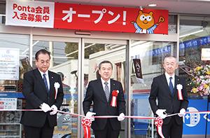 ローソン、新店舗モデル「ヘルスケアローソン」兵庫県内初の出店