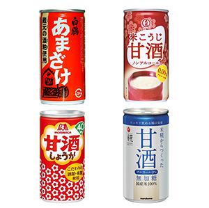 似たモノ商品徹底比較:缶入り甘酒 冬だけでなく夏場の飲用も