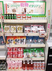 日本アクセス、乾物売場活性化へ 横断的企画で需要創出 乾物レシピ本連動プロモーションを