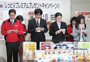 日糧製パン、「春のしっとりプレミアムプレゼントキャンペーン」抽選会開催