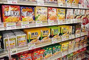 ◆炒飯の素特集:市場は微減傾向 練り商材のヒットに続けるか