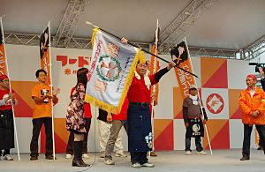 初代王者に輝き優勝旗を掲げる府中チーム
