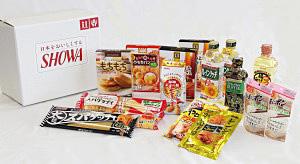 昭和家庭用製品詰め合わせセット(5000円相当)