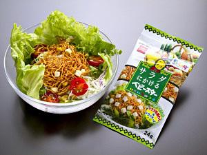 おやつカンパニーの「サラダにかけるベビースター」。5 A DAYのロゴメッセージ付きバージョンが24日新たに発売となった