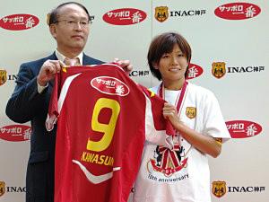 杉村壽哉常務(左)が川澄奈穂美選手に公式ユニフォームを贈呈