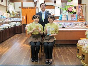 秋本大典社長(後列)と、望月さん(前列左)、山本さん