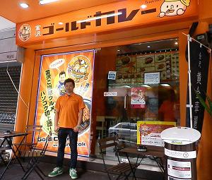 「ミャンマー1号店も開設したい」と抱負を語る後藤俊行さん=バンコク・スクンビット地区で小堀晋一が10月14日写す