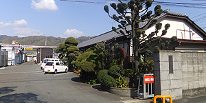 深い歴史を持つ岡村製油