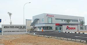 マレーシアに設立した加工油脂の新工場